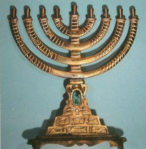 Menorah 7 Lamps of fire